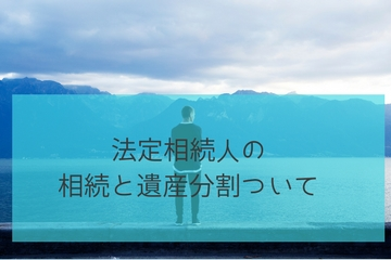 f:id:kawashimayukio:20170810143111j:plain