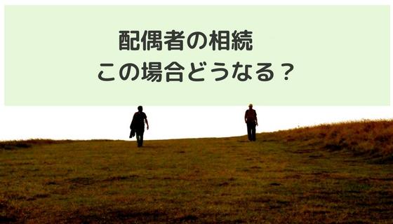 f:id:kawashimayukio:20170813155638j:plain