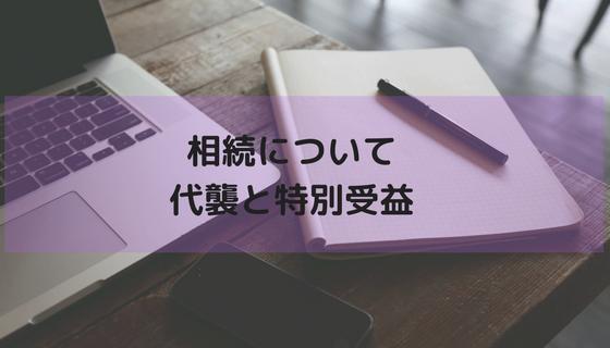 f:id:kawashimayukio:20170813170804p:plain