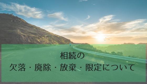 f:id:kawashimayukio:20170816153233j:plain