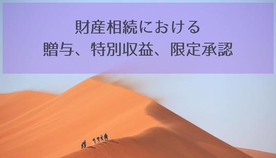 f:id:kawashimayukio:20170817140306j:plain