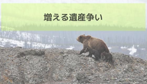 f:id:kawashimayukio:20170817143149j:plain