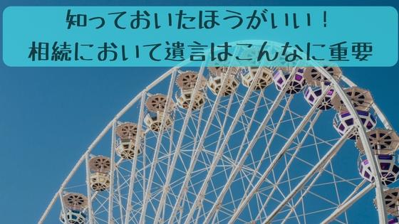 f:id:kawashimayukio:20170819151243j:plain