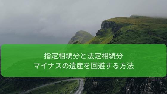 f:id:kawashimayukio:20170820141027j:plain