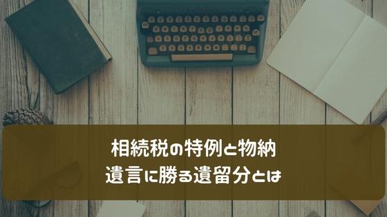 f:id:kawashimayukio:20170821113856j:plain