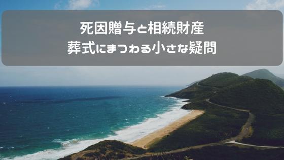 f:id:kawashimayukio:20170821120140j:plain