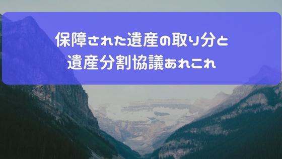 f:id:kawashimayukio:20170823115907j:plain