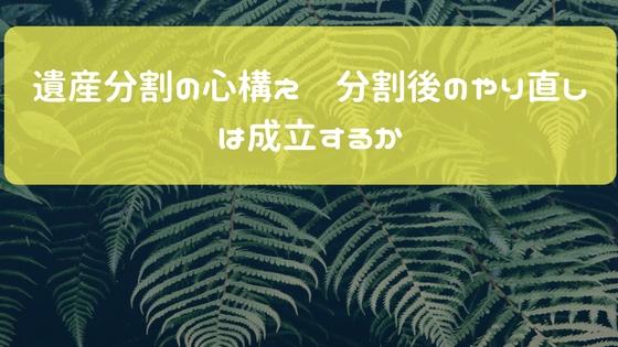 f:id:kawashimayukio:20170824150738j:plain