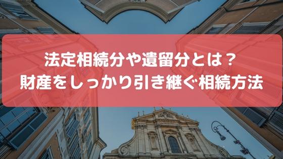 f:id:kawashimayukio:20170824153538j:plain
