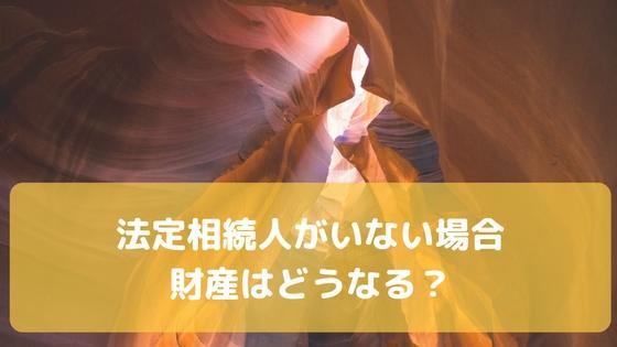 f:id:kawashimayukio:20170824163823j:plain