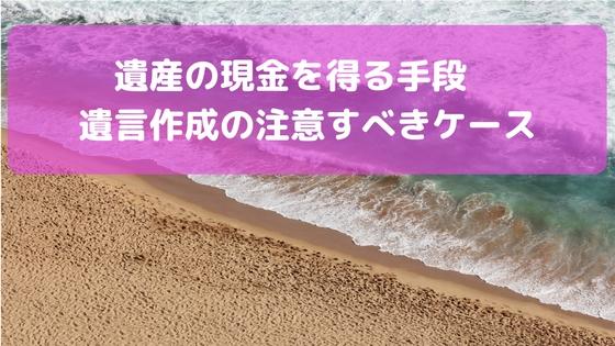 f:id:kawashimayukio:20170825113208j:plain