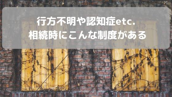 f:id:kawashimayukio:20170825120039j:plain