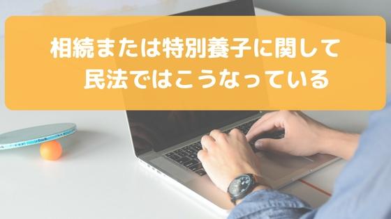f:id:kawashimayukio:20170825122350j:plain