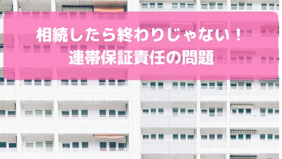 f:id:kawashimayukio:20170825125527j:plain