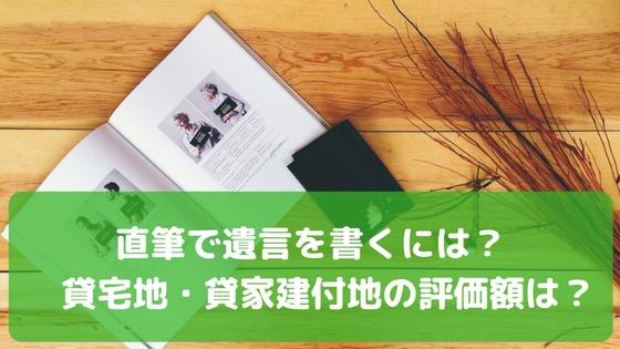 f:id:kawashimayukio:20170902122931j:plain