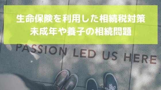 f:id:kawashimayukio:20170905140056j:plain