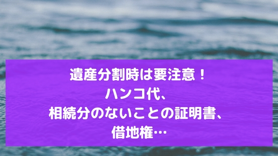 f:id:kawashimayukio:20170905143012j:plain