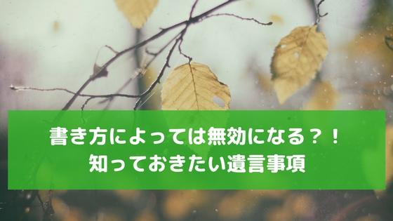 f:id:kawashimayukio:20170907152924j:plain