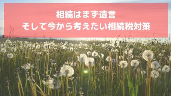 f:id:kawashimayukio:20170907160754j:plain