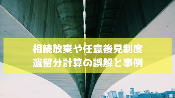 f:id:kawashimayukio:20170910112214j:plain