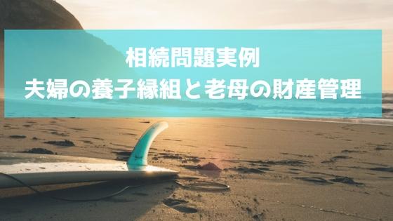 f:id:kawashimayukio:20170910115630j:plain