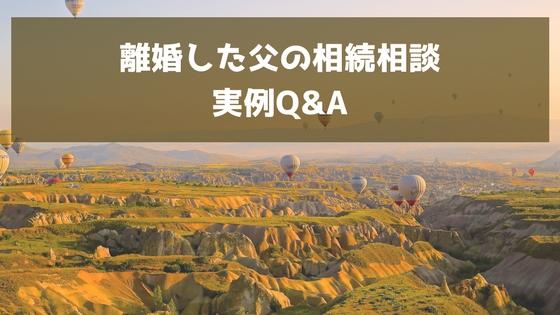 f:id:kawashimayukio:20170911121308j:plain