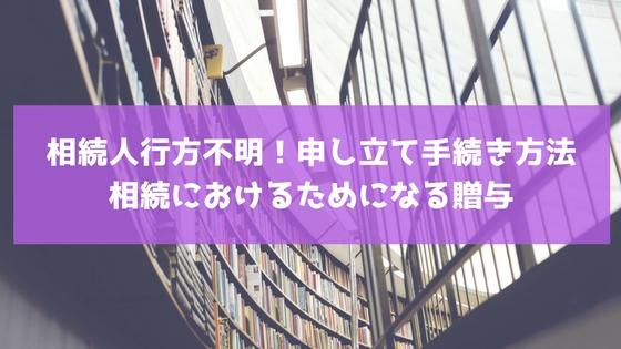 f:id:kawashimayukio:20170911125053j:plain