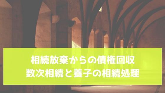 f:id:kawashimayukio:20170912112523j:plain