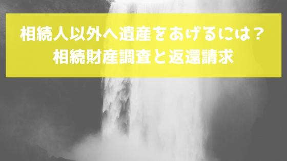 f:id:kawashimayukio:20170912120201j:plain