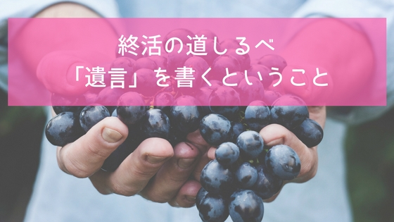 f:id:kawashimayukio:20170912122047j:plain