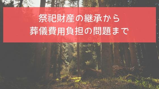 f:id:kawashimayukio:20170912124708j:plain