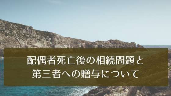 f:id:kawashimayukio:20170920145622j:plain
