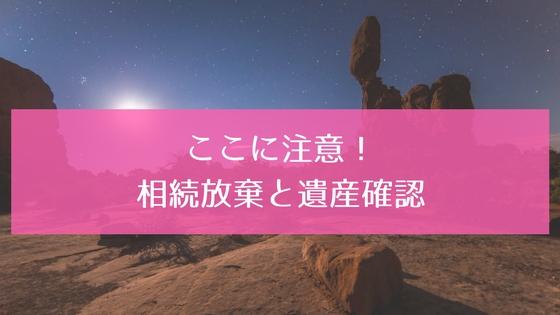 f:id:kawashimayukio:20170920152211j:plain