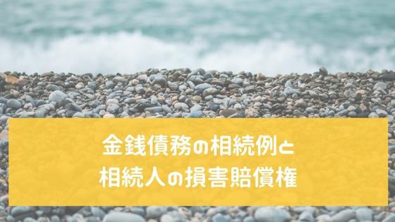 f:id:kawashimayukio:20170923162630j:plain