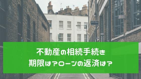 f:id:kawashimayukio:20170923162916j:plain