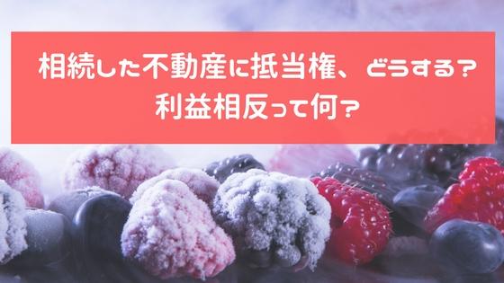 f:id:kawashimayukio:20170923170105j:plain