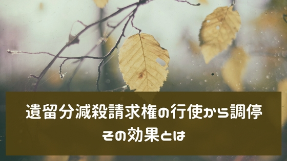 f:id:kawashimayukio:20170928134032j:plain