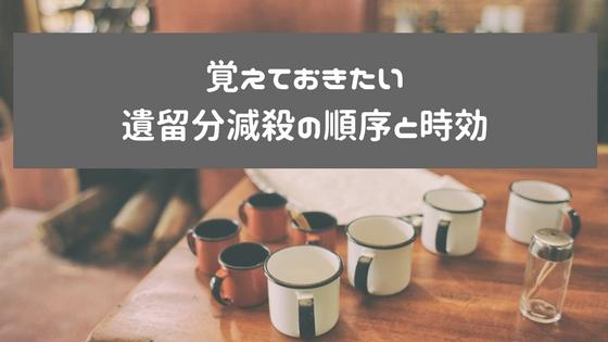 f:id:kawashimayukio:20170928140503j:plain