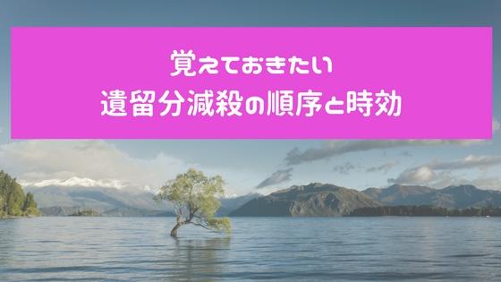 f:id:kawashimayukio:20170928181138j:plain