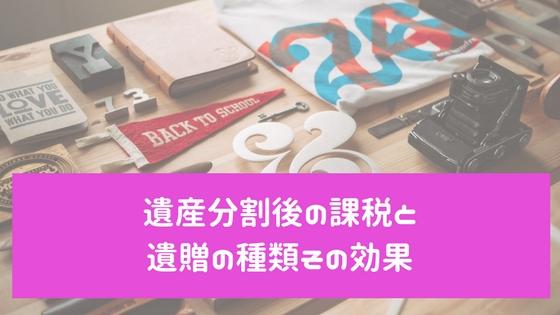f:id:kawashimayukio:20171004120145j:plain