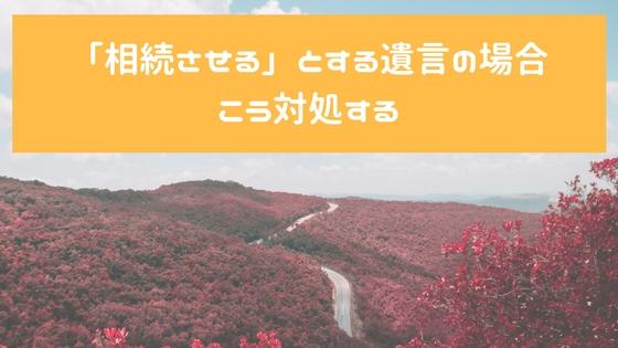 f:id:kawashimayukio:20171004123345j:plain