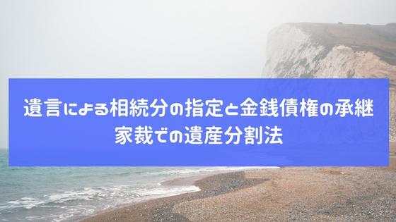 f:id:kawashimayukio:20171005110026j:plain