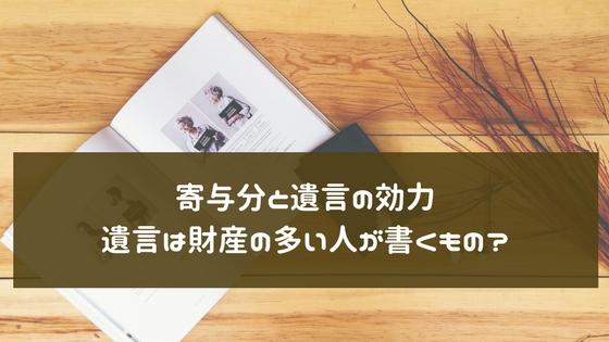 f:id:kawashimayukio:20171009123038j:plain