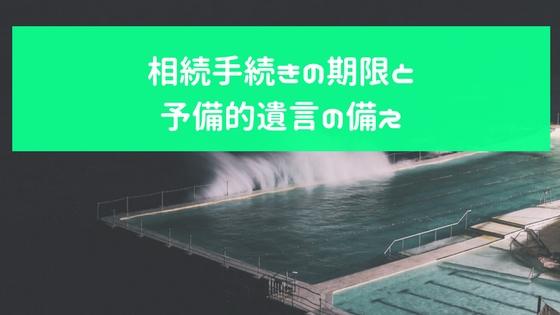 f:id:kawashimayukio:20171009164837j:plain