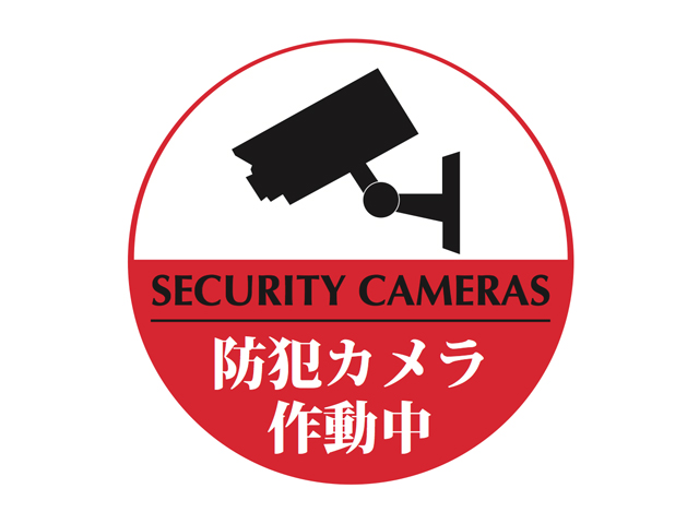 f:id:kawasho-info:20161102103001j:plain
