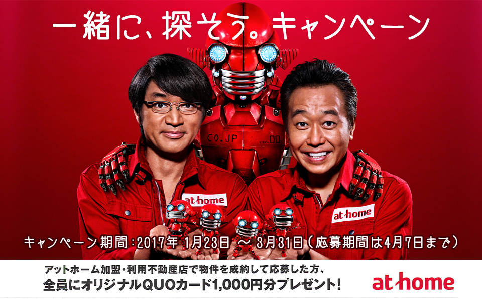 f:id:kawasho-info:20170217155349j:plain