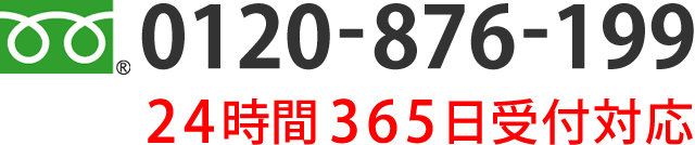 f:id:kawasho-info:20170427103806p:plain