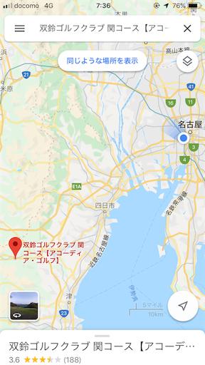 f:id:kawasho0910:20190730073926p:image