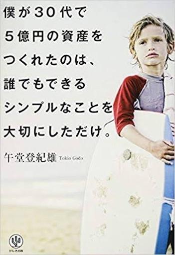 f:id:kawasho0910:20190813183656j:image