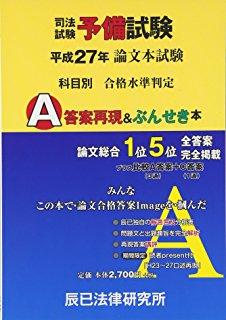 f:id:kawashokichi:20180127215653j:plain